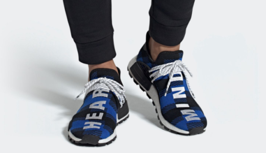 【BILLIONAIRE BOYS CLUB × adidas】NMD Hu Digijack Blueが5月3日に発売予定