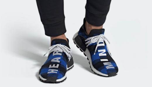 【BILLIONAIRE BOYS CLUB × adidas】NMD Hu Digijack Blueが5月3日に発売予定