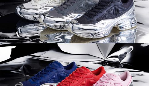 【adidas by Raf Simons】ミラー加工を施したRS Ozweegoが5月23日に発売予定