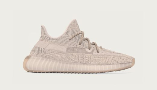 "【adidas】YEEZY BOOST 350 V2 ""SYNTH""が6月22日に発売予定"