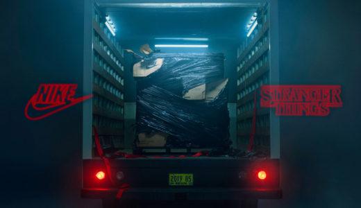 【Nike × Stranger Things】人気海外ドラマとのコラボコレクションが6月27日/7月1日に発売予定