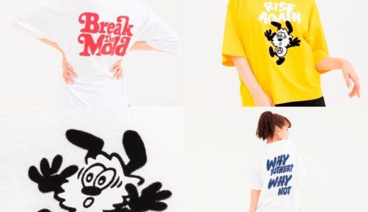 【VERDY × UNIQLO UT】最新コラボコレクションが5月27日に発売予定