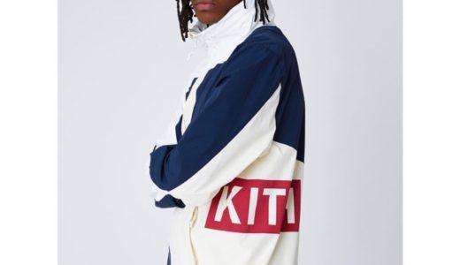 【KITH】2019年18弾目となるMONDAY PROGRAM が5月6日に発売予定