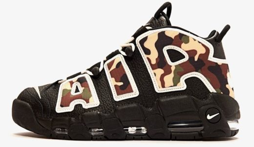 【Nike】Air More Uptempo '96 QS