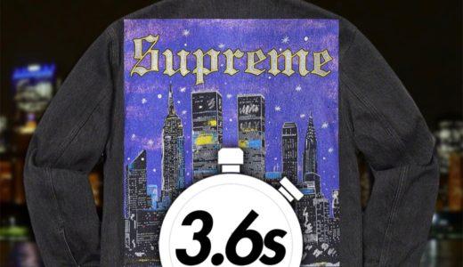 【Supreme】2019SS WEEK12 EU ヨーロッパでの完売タイムランキングと考察