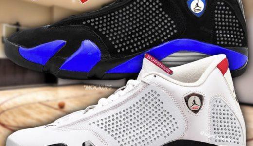 【Supreme × JORDAN BRAND】コラボ Air Jordan 14が2019SSに発売予定