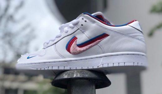 【Piet Parra × Nike SB 】コラボDUNK LOWが7月26日/7月27日に発売予定
