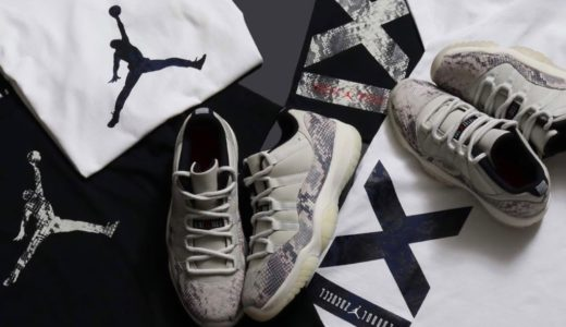 【Nike】5月18日発売予定 AIR JORDAN 11 LOW SNAKESKIN LIGHT BONE