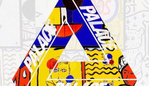 【PALACE × Jean-Charles de Castelbajac】最新コラボコレクションが国内5月25日に発売予定