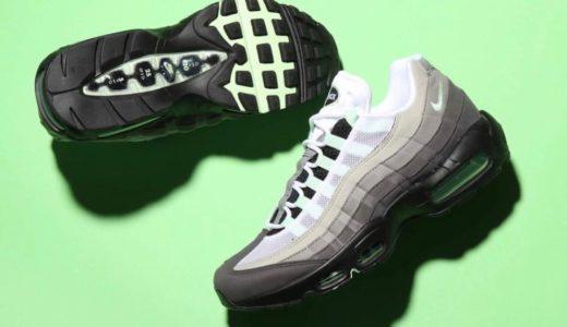 【Nike】Air Max 95