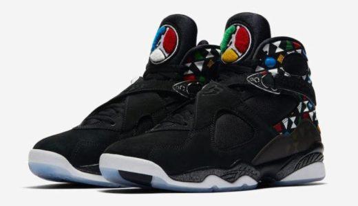 【Nike】大会15周年を記念した Air Jordan 8