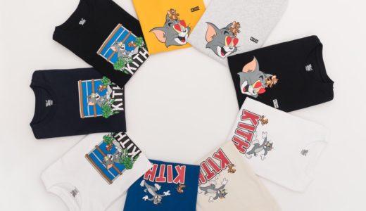 【KITH × Tom and Jerry】コラボアイテムがMONDAY PROGRAM 6月3日に発売予定
