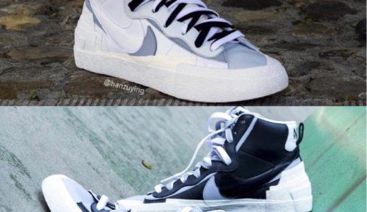 【Sacai × Nike】Blazer Mid