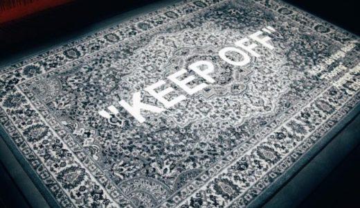 【IKEA × Virgil Abloh】コラボラグマットが6月1日に一般発売予定。事前WEB抽選あり