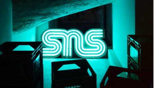 海外有名スニーカーショップ「SNS」ことSneakersnstuffが12月14日に東京代官山店をオープン