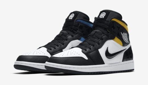 "【Nike】大会15周年を記念した Air Jordan 1 Mid ""Quai 54″が2019年6月に発売予定"
