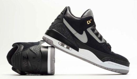 "【Nike】Air Jordan 3 Retro TH SP ""Black Cement""が8月15日に発売予定"