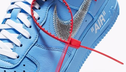 【Off-White™ × NIKE】Air Force 1 Low MCA Chicagoが6月に発売予定