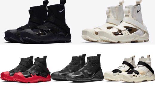 【Matthew M. Williams × Nike】コラボフットウェア Free TR 3 SPが国内6月26日に発売予定