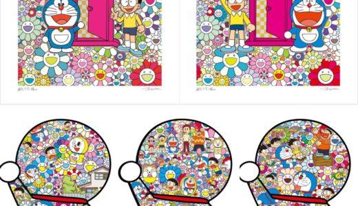 【村上隆 × ドラえもん】版画 & ポスターの事前抽選が5月21日まで実施