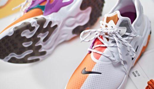 "【Nike × BEAMS】REACT PREST ""DHARMA""が5月25日より発売予定"