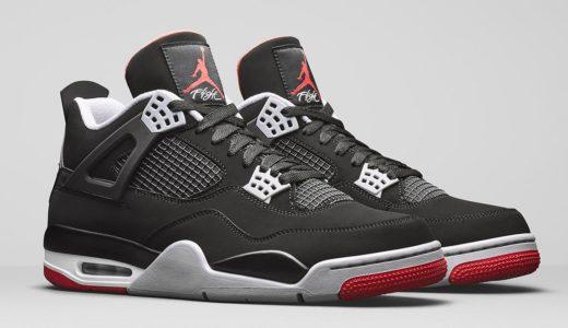 【Nike】30周年記念モデル Air Jordan 4 Retro