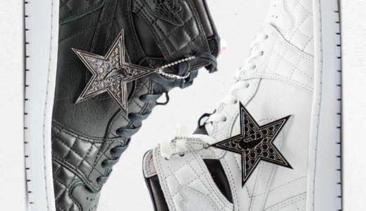 """【Nike】世界300足限定 Air Jordan 1 Retro High OG """"Charlotte Hornets Foundation""""のオークションが5月23日まで開催中"""