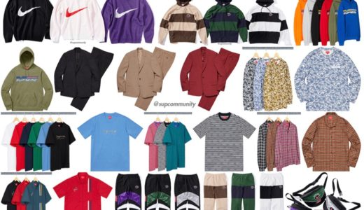 【Supreme × Nike】2019SS WEEK13 国内5月25日(土)に発売予定 全商品一覧 価格など