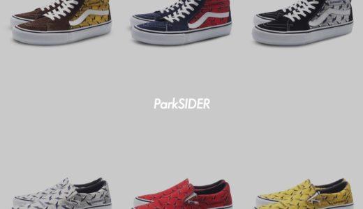 【Supreme】5月19日(日)ParkSiderにて2019SS WEEK11に発売したアイテムが発売予定
