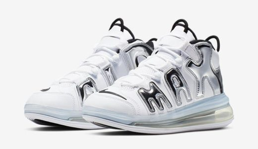 "【Nike】Air More Uptempo 720 ""White""が6月18日に発売予定"