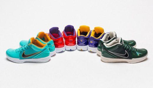 【UNDEFEATED × Nike】KOBE 4 PROTRO が国内8月24日に発売予定