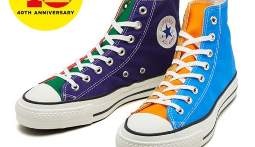 【CONVERSE】ABC-MARTの40周年を記念したALL STAR J 79 MT HI が6月14日に発売予定