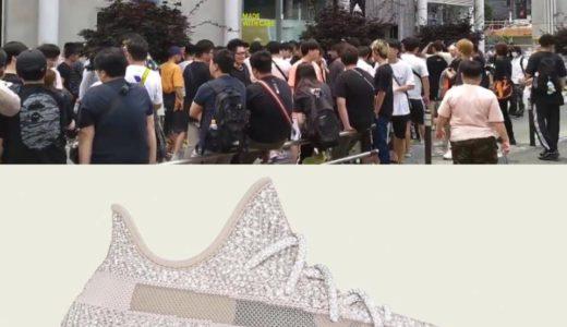 adidas原宿にて不正行為があり新作YEEZY BOOST 350の抽選が中止に!