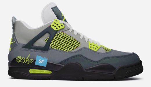 【Nike】Air Jordan 4 Retro LE