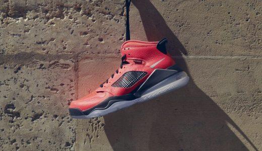 【Nike × PSG】Jordan Mars 270