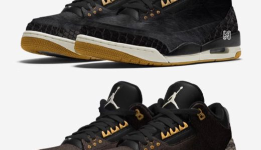 "【Nike】Air Jordan 3 SE ""Animal Pack""が12月19日に発売予定"