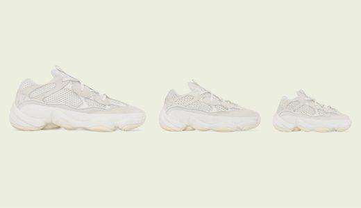 "【adidas】YEEZY 500 新色 ""BONE WHITE""が2019年8月24日に発売予定"