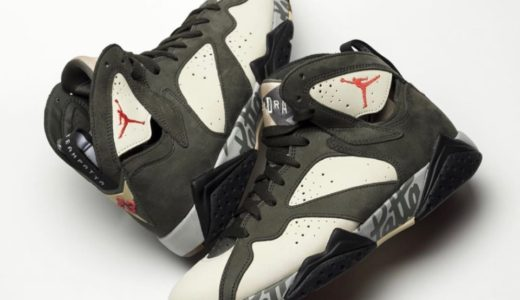 【Patta × Nike】Air Jordan 7 Retro OG SP