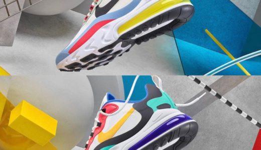 【Nike】新型スニーカーモデル Air Max 270 Reactが国内7月3日に発売予定