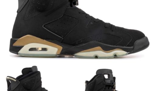 "【Nike】Air Jordan 6 Retro ""Defining Moments""(DMP)が2020年2月に復刻発売予定"