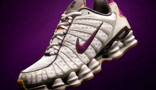 "【size? × Nike】コラボスニーカー Shox TL ""Viotech""が7月6日に発売予定"