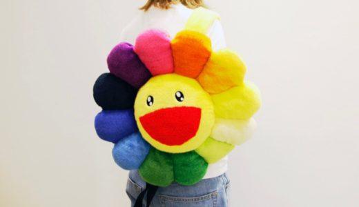 【村上隆】代表作品をモチーフにした「お花リュック」が6月22日に発売予定
