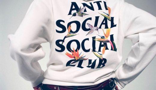 【Anti Social Social Club】2019FWコレクションが7月6日に発売予定
