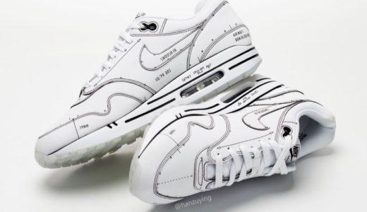 "【Nike】Air Max 1 Tinker ""Sketch to Shelf"" Whiteが国内7月13日に発売予定"