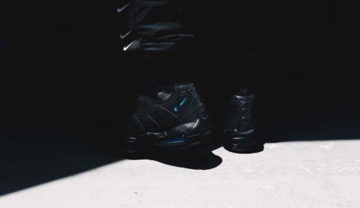 【Nike】Air Max 95のatmos限定カラー
