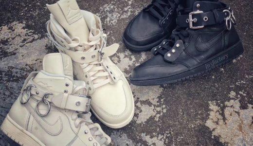 【COMME des GARCONS HOMME PLUS × Nike】Air Jordan 1が8月2日に発売予定