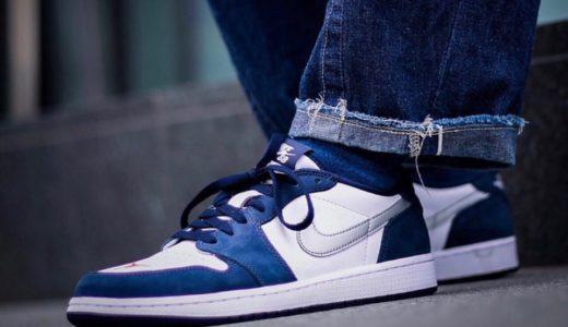 """【Nike SB × JORDAN BRAND】Air Jordan 1 Low """"Eric Koston"""" が6月15日/6月17日に発売予定"""