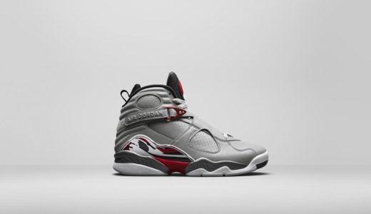 【Nike】Air Jordan 8 Retro
