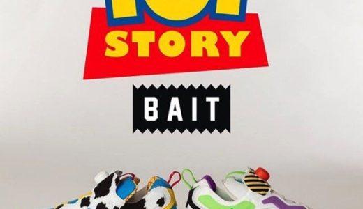 【TOY STORY × Reebok × BAIT】映画公開を記念したINSTAPUMP FURYが6月20日に発売予定
