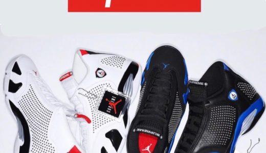 【Nike × Supreme】コラボAir Jordan 14が国内6月19日(水)にナイキ関連の店舗にて発売予定